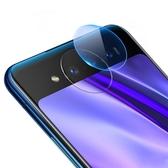 vivonex2雙屏版攝像頭鋼化膜x23鏡頭膜iqoo手機後置防刮保護背膜 育心小館