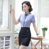 職業裝女套裝短袖襯衫套裙夏季韓版時尚氣質OL工裝工作服 漾美眉韓衣