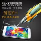 HTC系列保護貼(留言機型)