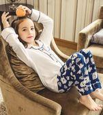 女童睡衣 兒童睡衣女童長袖純棉中大童女孩公主家居服全棉套裝  瑪麗蘇