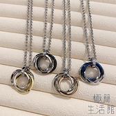 項鏈男士鈦鋼戒指吊墜簡約掛件鏈子配飾【極簡生活】