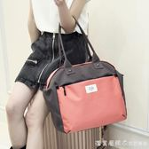 短途手提袋旅行袋行李袋旅行包小行李包套拉桿箱拉桿包旅游包女男 漾美眉韓衣