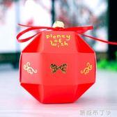 喜糖盒子婚禮糖果盒創意結婚玲瓏球喜糖盒喜糖盒喜糖袋 婚慶用品 一米陽光