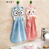 廚房抹布洗碗布毛巾可愛加厚可掛式不沾油超強吸水卡通浴室擦手巾【櫻花本鋪】