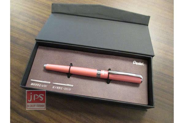 [PENTEL] 飛龍 K611P-AT Sterling高級不鏽鋼鋼珠筆(粉紅桿)
