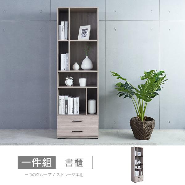 【時尚屋】[5V21]凱爾2尺書櫃5V21-KR020-免運費/免組裝/書櫃