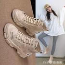 馬丁靴馬丁靴女英倫風新款秋季秋冬鞋子春秋單靴秋鞋短靴瘦瘦靴子 快速出貨