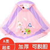 嬰兒包被 新生兒抱被秋冬季棉質加厚外出可脫膽初生嬰兒包被寶寶四季通用