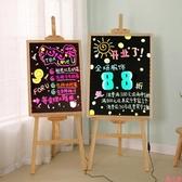 掛式小黑板店鋪用支架式實木質門口LED廣告牌發光字菜單展示牌JY-『美人季』