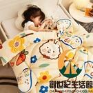 嬰兒被子秋冬新生寶寶小被子加厚兒童棉被四季通用【創世紀生活館】