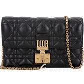 Dior DIORADDICT 頂級小羊皮籐格紋晚宴包(黑色) 1830018-01