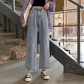 直筒褲女夏碼高腰寬松闊腿顯瘦垂感牛仔長褲【小酒窩服飾】
