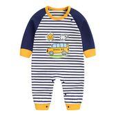 嬰兒春秋哈衣男寶寶純棉連身裝新生兒外出服01歲兒童秋裝條紋衣服