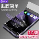 熒幕保護貼三星S8鋼化軟膜水凝膜S9全屏...