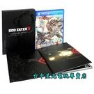 原聲音樂美術書【PS4原版片】噬神者3 噬神戰士3 GE3 初回生產限定版【中文版二手商品】星光電玩