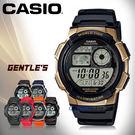 CASIO 卡西歐 手錶專賣店 AE-1...
