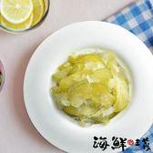 【海鮮主義】芒果青(300g/罐)
