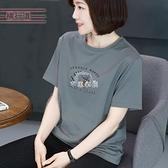 21夏裝t恤女士短袖圓領寬鬆上衣中年媽媽純棉打底衫半袖大碼女裝 快速出貨