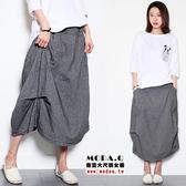 *MoDa.Q中大尺碼*【Y752】俏麗側打褶痕造型百搭口袋長裙