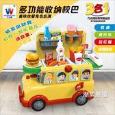一件免運-扮家家酒過家家多功能收納校巴騎行拉桿箱超市廚具快餐甜品軌道玩具3-6歲7色