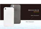 孔劉 華碩ASUS ZenFone 4 ZE554KL / Selfie Pro ZD552KL 清水套 果凍套 保護軟殼 手機背蓋