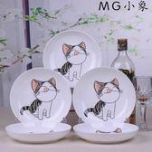 碟子 家用陶瓷盤子圓盤深盤菜盤