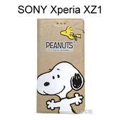 SNOOPY 彩繪皮套 [相逢] SONY Xperia XZ1 (5.2吋) 史努比【正版授權】