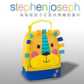 Stephen Joseph 多功能午餐袋(小獅子)