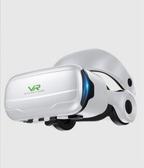 千幻魔鏡10代vr眼鏡手機專用rv虛擬現實3d體感游戲機ar眼睛一體機蘋果vivo華為oppo通用4D 陽光好物
