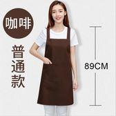 韓版時尚圍裙包郵廚房服務員純棉做飯工作服女男防水圍腰 st1541『伊人雅舍』