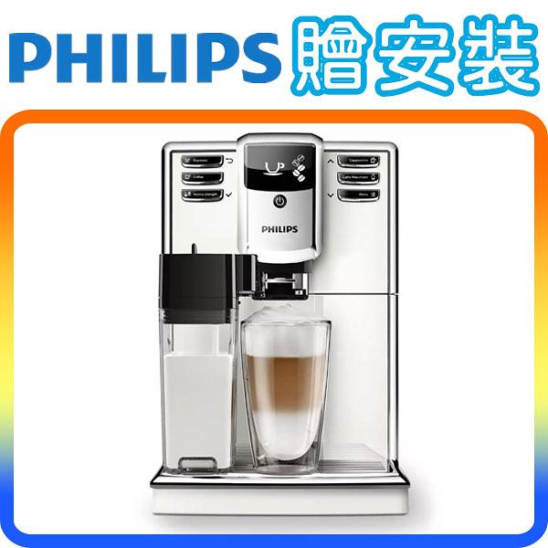 《贈安裝》Philips Saeco EP5361 飛利浦 全自動 咖啡機