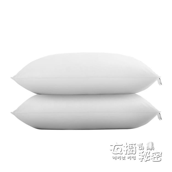 枕頭 枕頭單人五星級酒店枕芯家用純棉椎助睡眠枕頭芯 衣櫥秘密