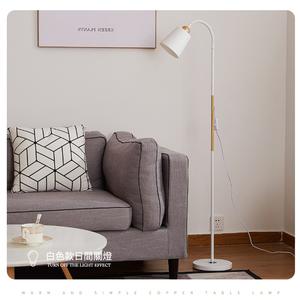 【Ogula 小倉】北歐創意客廳臥室書房LED閱讀落地立燈白色