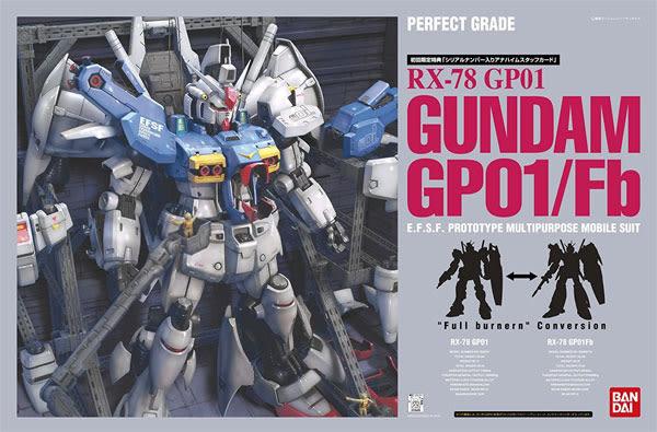 鋼彈模型 PG 1/60 RX-78GP01-FB 鋼彈試作1號機 宇宙型 TOYeGO 玩具e哥