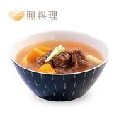 【照料理】媽煮湯-南瓜牛肉湯 (蔬菜牛肉湯)