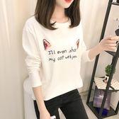 初秋寬鬆長袖t恤韓式裝秋天上衣服潮打底衫新品新款秋季女生百搭 最後一天85折