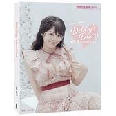 Debby,s Diary:關關初回寫真全紀錄