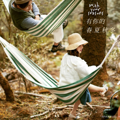 婚紗旅拍攝影道具新款影樓外景拍照韓式主題道具秋千綠白條紋吊床