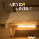 智慧人體自動聲控感應led小夜燈泡充電式臥室床頭床邊家用無線起 新春禮物