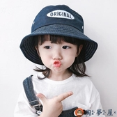 兒童漁夫帽男童女童防曬遮陽帽夏季太陽帽【淘夢屋】