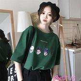短袖T恤原宿風短袖t恤女2021新款夏季寬鬆韓版半袖設計感小眾上衣服ins潮 JUST M