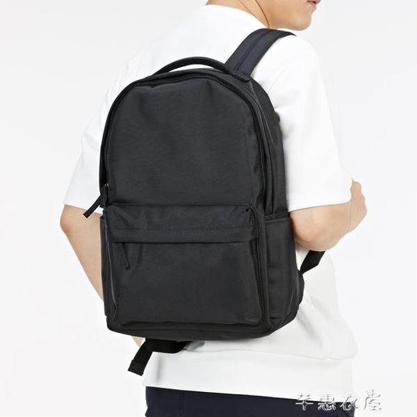 後背包休閒牛津布背包雙肩包女書包學生男大容量潮流良品旅行包 交換禮物