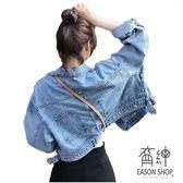 EASON SHOP(GU9932)韓版水洗丹寧後背個性設計前排釦多口袋長袖牛仔外套夾克女上衣服寬鬆顯瘦短版