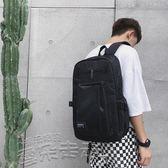 後背包韓版校園帆布背包書包男時尚潮流青少年初中高中學生後背包 雲朵走走