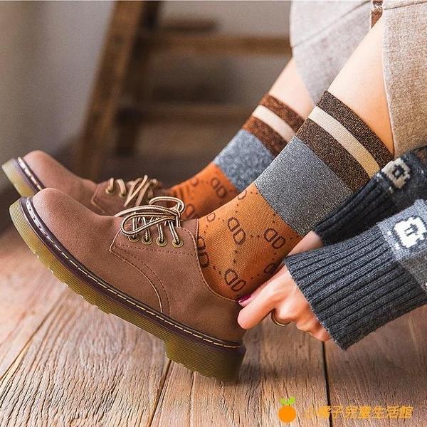 長襪子女金銀絲堆堆襪復古百搭亮絲中筒襪【小橘子】