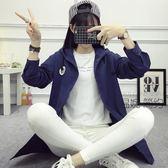 森雅誠品 外套少女春秋裝初中高中學生正韓中長款衣服寬鬆百搭風衣