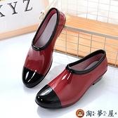 雨鞋女水鞋淺口短筒雨靴膠鞋防滑水靴套鞋【淘夢屋】