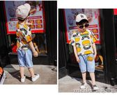 童裝男童夏裝套裝2018新款潮4兒童1夏季3歲2寶寶6韓版5短袖兩件套 美芭
