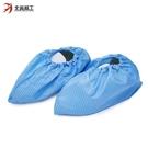 防靜電鞋套 無塵室內車間工作布腳套耐磨耐清洗導電條 防塵鞋套