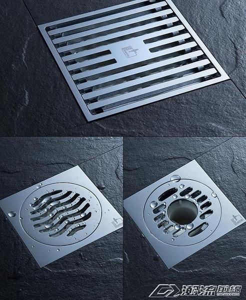 潛水艇地漏套裝 銅鍍鉻 防臭衛生間浴室洗衣機防臭地漏 地漏芯40  潮流前線